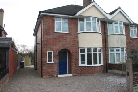 3 bedroom semi-detached house to rent - 40 Silkmore Crescent, Stafford, ST17 4JL