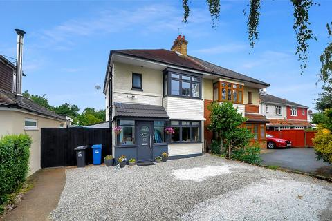 3 bedroom semi-detached house for sale - Ringwood Road, Oakdale, Poole, Dorset, BH14