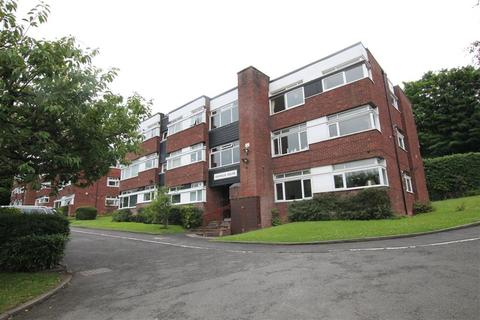 3 bedroom flat for sale - Monmouth Drive, Sutton Coldfield, B73 6JG