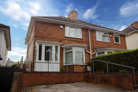 2 bedroom semi-detached house for sale - Lyndworth Road, Stirchley