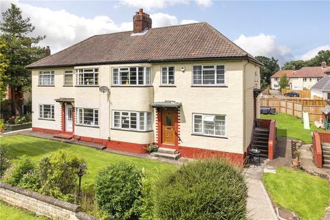 2 bedroom apartment for sale - New Adel Lane, Leeds, West Yorkshire