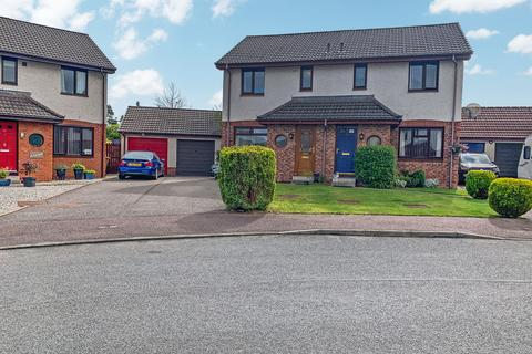 3 bedroom semi-detached house for sale - Stratherrick Gardens, Inverness