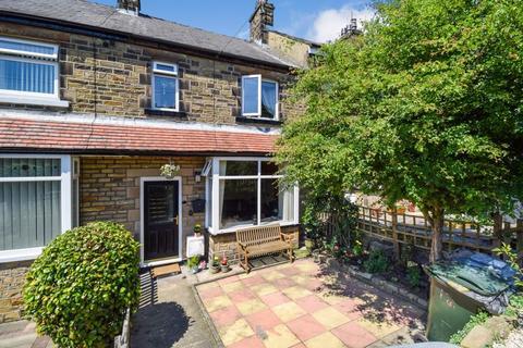 3 bedroom terraced house for sale - Hollin Lane, Shipley