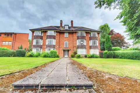 2 bedroom flat for sale - 889 Bristol Road, Selly Oak, Birmingham, B29 6ND