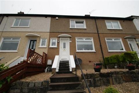2 bedroom terraced house for sale - Spey Road, Bearsden, Glasgow, G61 1LA