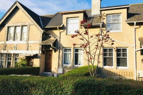 2 bedroom cottage for sale - North View, Bearsden, Glasgow, G61 1NY
