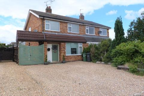 3 bedroom semi-detached house for sale - Greensward, East Goscote