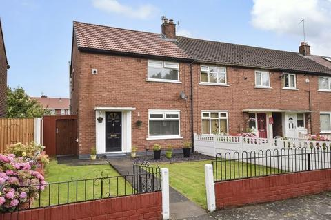 2 bedroom end of terrace house for sale - Edinburgh Road, Widnes