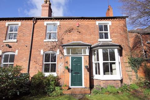 3 bedroom terraced house for sale - Stanley Place, Moseley