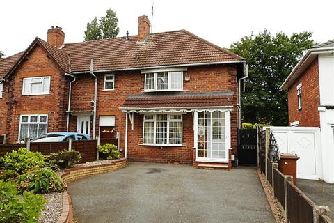 3 bedroom end of terrace house for sale - Valley Road, Bloxwich