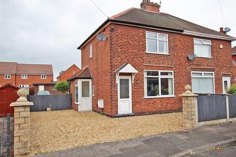2 bedroom semi-detached house for sale - Oakenhall Avenue, Hucknall, Nottingham