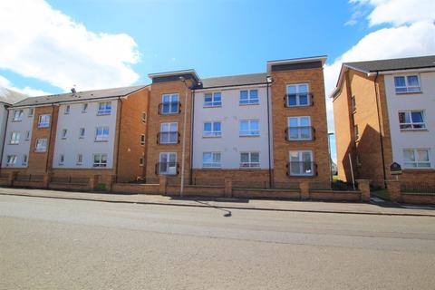 1 bedroom flat for sale - Babbage Court, Motherwell