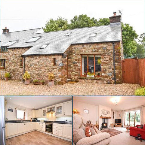 2 bedroom semi-detached house for sale - Little Asby, Appleby-In-Westmorland