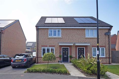 3 bedroom semi-detached house for sale - Oak Drive, Harrogate, North Yorkshire