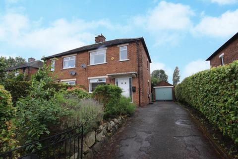 3 bedroom semi-detached house for sale - Moorside Close, Bradford
