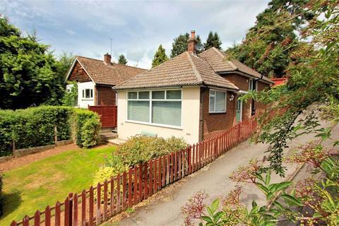 2 bedroom detached bungalow for sale - Robbery Bottom Lane, Oaklands, Welwyn AL6 0UL
