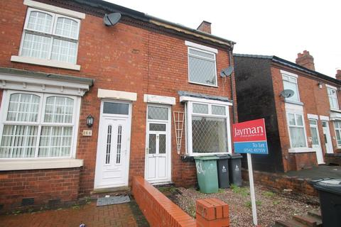 3 bedroom end of terrace house to rent - West Bromwich Road, Walsall