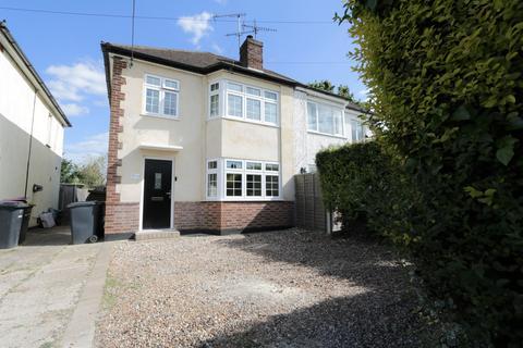 3 bedroom semi-detached house for sale - Greensward Lane, Hockley, Essex