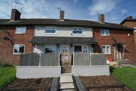 3 bedroom terraced house for sale - Lowedges Crescent, Lowedges, Sheffield, S8 7LP