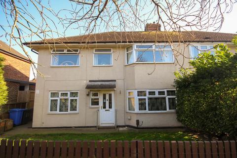 2 bedroom flat for sale - Lexington Road, Chaddesden