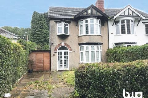 3 bedroom semi-detached house for sale - Old Fallings Lane, Wolverhampton, WV10 8BN