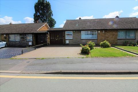 3 bedroom bungalow for sale - Castle Drive, Willenhall