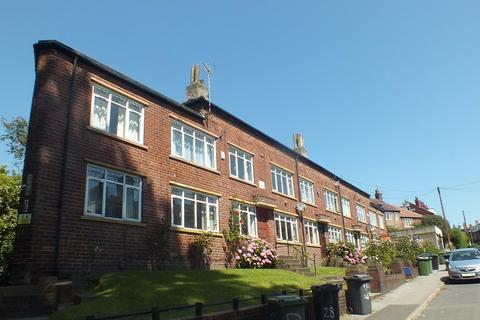 1 bedroom apartment for sale - The Village Street, Leeds, West Yorkshire, LS4
