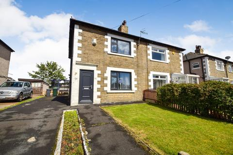 2 bedroom semi-detached house for sale - Daleside Road, Shipley