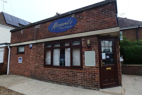 Retail property (out of town) to rent - Stonegate, Spalding