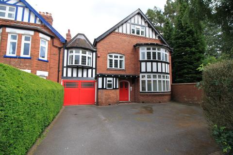 6 bedroom semi-detached house for sale - Moorland Road, Edgbaston