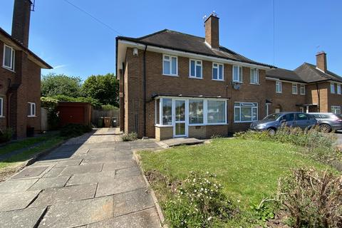 3 bedroom end of terrace house for sale - Fallowfield Road , Solihull
