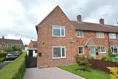 2 bedroom terraced house for sale - Ellerker Road, Thorner, Leeds, West Yorkshire