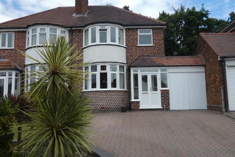 3 bedroom semi-detached house for sale - Woodcote Road, Erdington