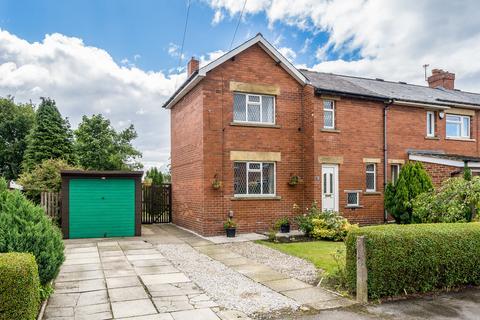 2 bedroom end of terrace house for sale - Whitehall Grove, Drighlington