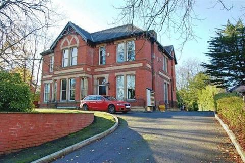 2 bedroom apartment to rent - Nooklands, Garstang Road, Preston