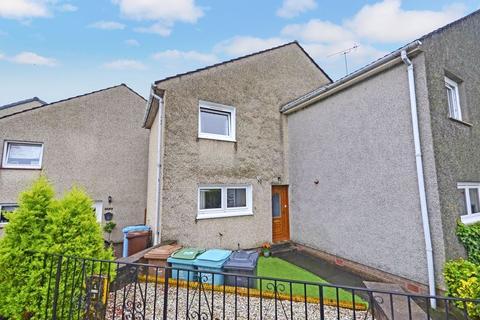 2 bedroom terraced house for sale - Argyll Place, Kilsyth