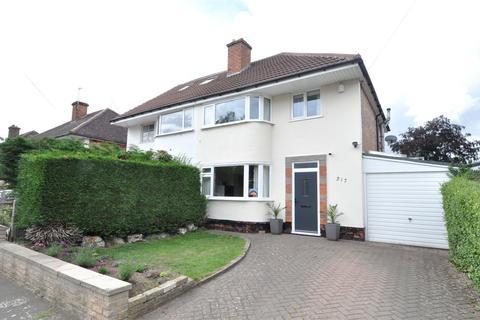3 bedroom semi-detached house for sale - Lindsworth Road, Kings Norton, Birmingham, B30