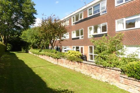 2 bedroom apartment for sale - Lichfield Road, Sutton Coldfield