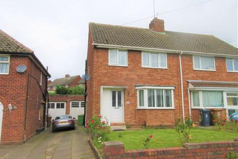 3 bedroom semi-detached house for sale - Rippingille Road, Great Barr