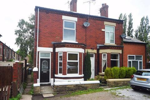 3 bedroom semi-detached house for sale - Garlick Street, Hyde