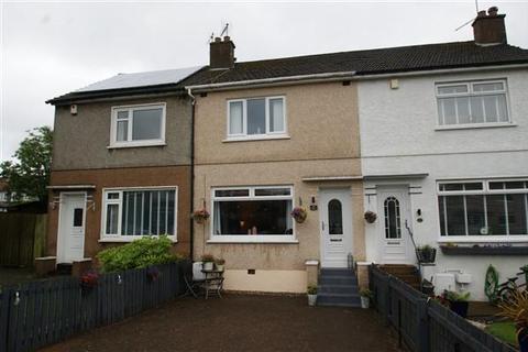 2 bedroom terraced house for sale - Forth Road, Bearsden, Glasgow, G61 1JT
