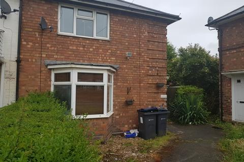 3 bedroom semi-detached house to rent - 3 bedroom house to rent