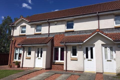 2 bedroom terraced house for sale - McIver Street, Cambuslang, Glasgow, South Lanarkshire, G72