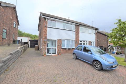 3 bedroom semi-detached house for sale - Ash Tree Road, Hyde