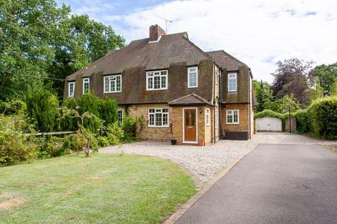 3 bedroom semi-detached house for sale - Mill Road, Stock Village