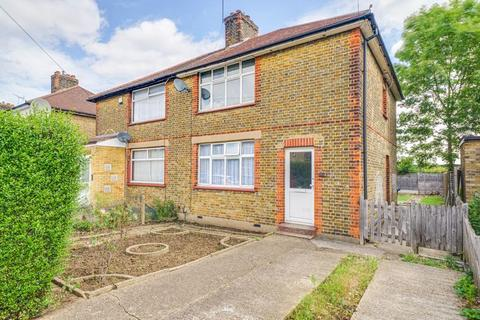 3 bedroom semi-detached house - Fraser Road, Edmonton, N9