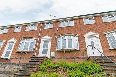 3 bedroom townhouse for sale - Southdale Road, Carlton, Nottingham