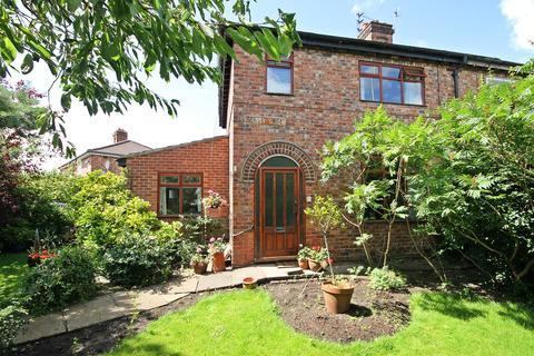 3 bedroom semi-detached house for sale - Westy Lane, Warrington, WA4