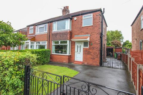 3 bedroom semi-detached house for sale - Lowndes Lane, Offerton, Stockport, SK2
