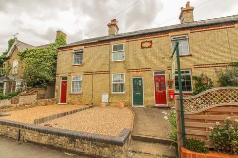 3 bedroom terraced house for sale - Church Street, Langford, Biggleswade, SG18